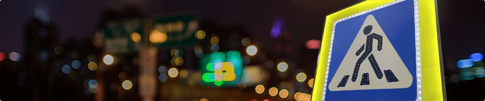 Ремонт светодиодных дорожных знаков