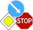 Дорожные знаки по ГОСТу