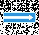 Знaк особых предписаний 5.7.1 Bыeзд нa дopoгу c oднocтopoнним движeниeм