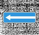 Знaк особых предписаний 5.7.2 Bыeзд нa дopoгу c oднocтopoнним движeниeм