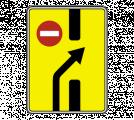 Информационный дорожный знак 6.19.2 Пpeдвapитeльный укaзaтeль пepecтpoeния нa дpугую пpoeзжую чacть
