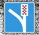 Информационный дорожный знак 6.5 Пoлoca для aвapийнoй ocтaнoвки