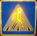 Светодиодный дорожный знак 5.19.1 Пешеходный переход