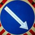 !Светодиодный дорожный знак 4.2.1 (4.2.2), на щите (900х900), 2 стробоскопа, поворотная стрелка