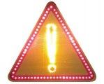 """Светодиодный дорожный знак 1.33 """"Прочие опасности"""", 2 типоразмер"""