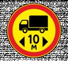 Дорожный знак 3.15 Ограничение длины (Временный)