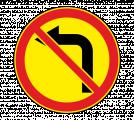 Дорожный знак 3.18.2 Поворот налево запрещен (Временный)