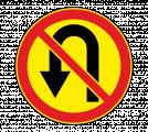 Дорожный знак 3.19 Разворот запрещен (Временный)
