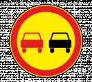 Дорожный знак 3.20 Обгон запрещен (Временный)