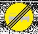 Дорожный знак 3.21 Конец запрещения обгона (Временный)