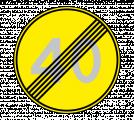 Дорожный знак 3.25 Конец ограничения максимальной скорости (Временный)