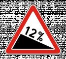 Дорожный знак 1.13 Крутой спуск
