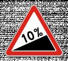 Дорожный знак 1.14 Крутой подъем