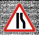 Дорожный знак 1.20.2 Сужение дороги