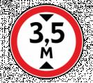 Дорожный знак 3.13 Ограничение высоты