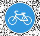 Дорожный знак 4.4.1 Велосипедная дорожка или полоса
