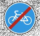 Дорожный знак 4.4.2 Конец велосипедной дорожки или полосы