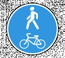 Дорожный знак 4.5.2 Пешеходная и велосипедная дорожка с совмещенным движением
