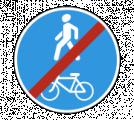 Дорожный знак 4.5.3 Конец пешеходной и велосипедной дорожки с совмещенным движением