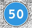 Дорожный знак 4.6 Ограничение минимальной скорости