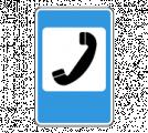 Дорожный знак 7.6 Телефон