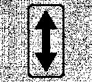 Дорожный знак 8.2.4 Зона действия
