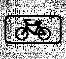 Дорожный знак 8.4.7 Вид транспортного средства