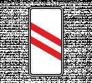 Дорожный знак 1.4.5 Приближение к железнодорожному переезду (левый, 2 полосы)