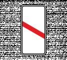 Дорожный знак 1.4.6 Приближение к железнодорожному переезду (левый, 1 полоса)