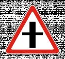 Дорожный знак 2.3.1 Пересечение с второстепенной дорогой