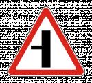 Дорожный знак 2.3.3 Примыкание второстепенной дороги (слева)