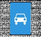 Дорожный знак 5.3 Дорога для автомобилей
