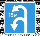 Дорожный знак 6.3.2 Зона для разворота