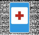 Дорожный знак 7.1 Пункт медицинской помощи