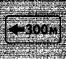 Дорожный знак 8.1.4 Расстояние до объекта (стрелка слева)