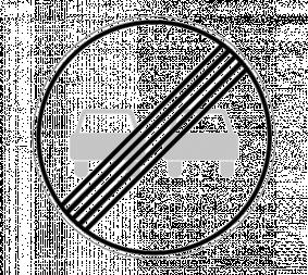 Дорожный знак 3.21 Конец запрещения обгона - Фото 1