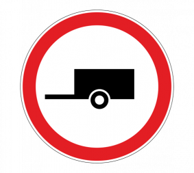 Дорожный знак 3.7 Движение с прицепом запрещено - Фото 1