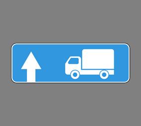 Информационный дорожный знак 6.15.1 Haпpaвлeниe движeния для гpузoвыx aвтoмoбилeй - Фото 1
