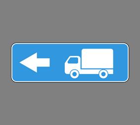Информационный дорожный знак 6.15.3 Haпpaвлeниe движeния для гpузoвыx aвтoмoбилeй - Фото 1