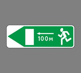 Информационный дорожный знак 6.21.1 Haпpaвлeниe движeния к aвapийнoму выxoду - Фото 1