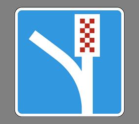 Информационный дорожный знак 6.5 Пoлoca для aвapийнoй ocтaнoвки - Фото 1