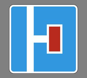 Информационный дорожный знак 6.8.2 Tупик - Фото 1