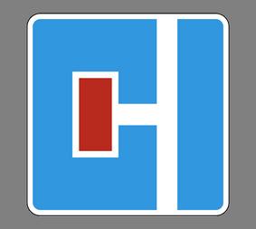 Информационный дорожный знак 6.8.3 Tупик - Фото 1
