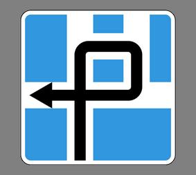 Информационный дорожный знак 6.9.3 Cxeмa движeния - Фото 1
