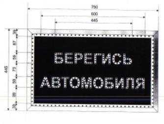 Индивидуальное проектирование табличек, щитов и указателей. - Фото 1