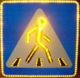 Светодиодный дорожный знак 5.19.1 Пешеходный переход - Фото 1