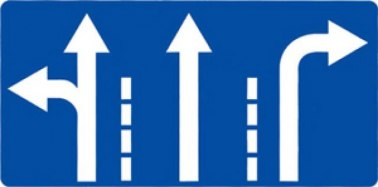 Дорожный знак 700х1400, 2 типоразмер - Фото 1