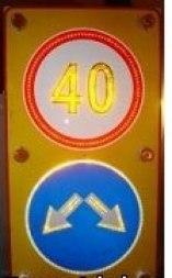 Светодиодный комбинированный дорожный знак 1.25 - 4.2.3 - Фото 1