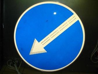 Дорожный знак на алюминиевой основе «сэндвич» - Фото 1