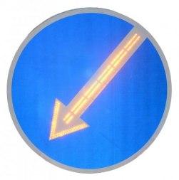 Светодиодный дорожный знак 4.2.1 (4.2.2), 3 типоразмер, 900 мм - Фото 1